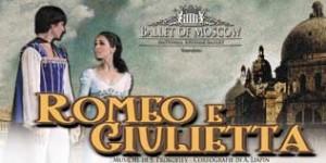 foto-titolo-sito-ROMEO-E-GIULIETTA
