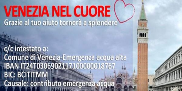Raccolta fondi del Comune di Venezia per l'emergenza acqua alta